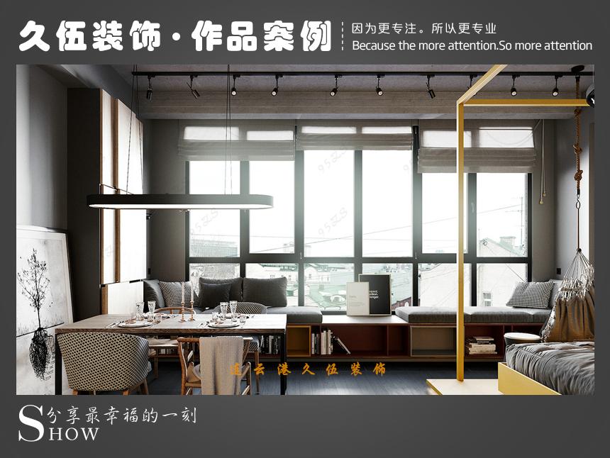 简单舒适单身公寓