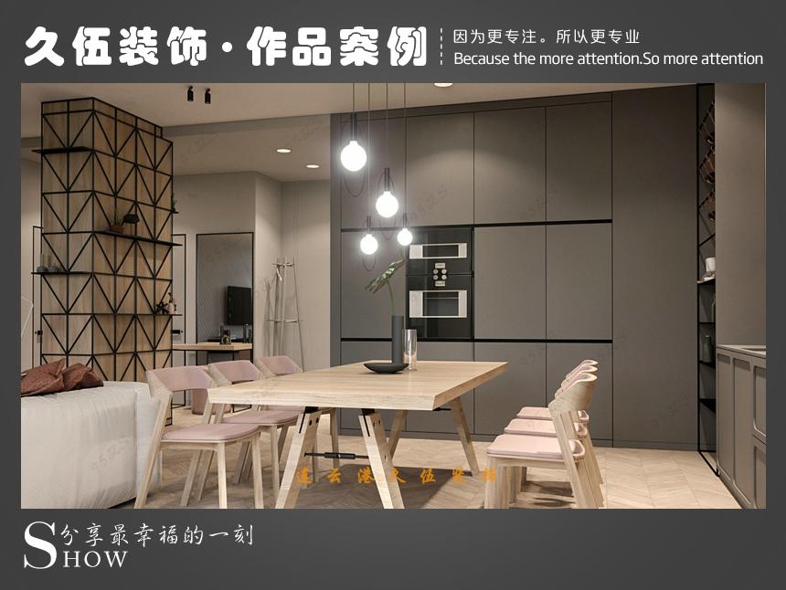 极简单身小公寓