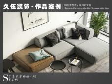 黑白经典公寓